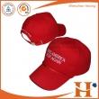 棒球帽(BHX-441)