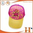 网帽(MHX-256)