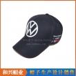 棒球帽(BHX-482)