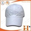 棒球帽(BHX-401)