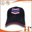 棒球帽(BHX-376)