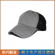 Mesh Cap(MHX-333)