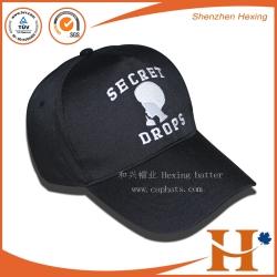 运动帽(SHX-331)