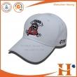 棒球帽(BHX-423)