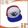 网帽(MHX-260)