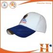 运动帽(SHX-357)