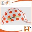 骑行帽(QHX-002)