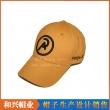 棒球帽(BHX-468)