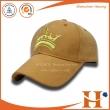 棒球帽(BHX-420)