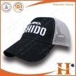 网帽(MHX-261)