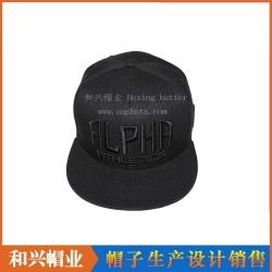 平板帽(PHX-499)
