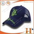 网帽(MHX-266)