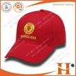 棒球帽(BHX-392)