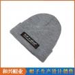 Knitted Cap(KHX-280)