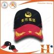 黄河集团(PPHX-393)