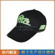 Baseball Cap(BHX-471)