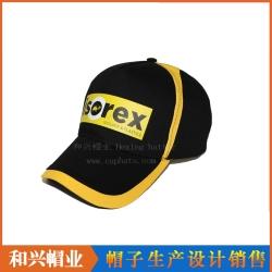 运动帽(SHX-371)