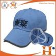 休闲帽(XHX-001)