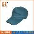 Golf Cap(GHX-337)