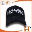 棒球帽(BHX-378)