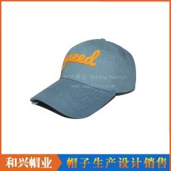 棒球帽(BHX-476)
