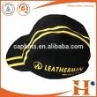 骑行帽(QHX-004)