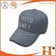 运动帽(SHX-339)