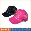 网帽(MHX-337)