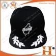 平板帽(PHX-419)