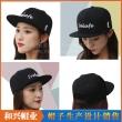 平板帽(PHX-509)