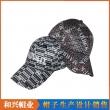 运动帽(SHX-365)