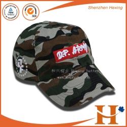 洗水帽(WHX-257)