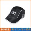 儿童帽 (EHX-157)