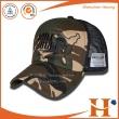 网帽(MHX-300)