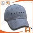 棒球帽(BHX-402)