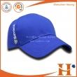 棒球帽(BHX-422)