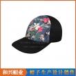 网帽(MHX-329)