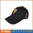 棒球帽(BHX-484)