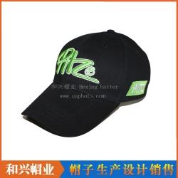 棒球帽(BHX-471)