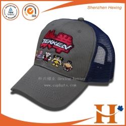 网帽(MHX-284)