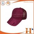 网帽(MHX-306)