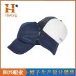 网帽(MHX-327)