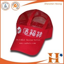 网帽(MHX-289)