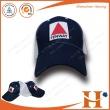 网帽(MHX-259)