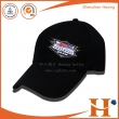 棒球帽(BHX-412)