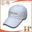 休闲帽(XHX-008)