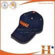 棒球帽(BHX-426)