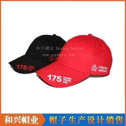 棒球帽(BHX-472)