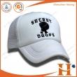 网帽(MHX-274)