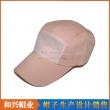 Round Cap(AHX-264)